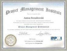 Curso de Preparación al Project Management Professional (PMP) y al Certified Associate of Project Management (CAPM) – Dem. Galicia
